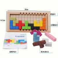 俄罗斯方块积木儿童拼图早教益智玩具1-3岁幼儿园4-6智力开发男孩