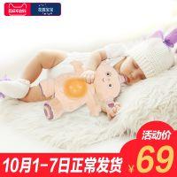 花园宝宝安抚玩具 宝宝安抚睡眠玩偶 哄睡玩具 婴儿声光安抚玩具