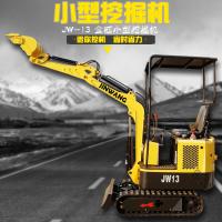 金旺农用微型履带式挖机工程机械设备 小型全新08挖掘机破碎锤