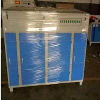 光氧催化废气净化器 uv光氧废气处理器 环保环评设备