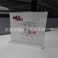 阿胶糕包装展示牌亚克力物料制作深圳工厂定制广告活动告示牌