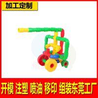 塑胶玩具厂开模注塑儿童益智智能玩具 早教机塑料配件模具