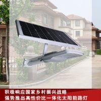 50W太阳能路灯、太阳能庭院灯、太阳能一体灯
