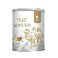 伊犁那拉乳业骆驼奶粉诚招代理商