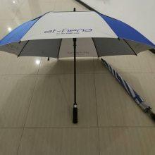 品牌汽车伞生产商、汽车4S店礼品伞定制生产厂家、上海雨伞厂