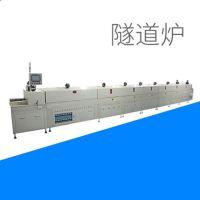 恒温红外线烘干隧道炉 生产线热风隧道炉 佳邦厂家
