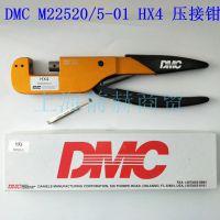 美国 DMC M22520/5-01 HX4 航空端子压线钳 原装正品 现货