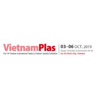 2019年越南胡志明市塑料展