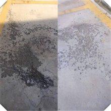混凝土起砂处理剂_混凝土再浇剂吉林舒兰市厂家