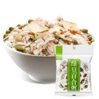 【燕之坊】绿豆百合粥 粗粮粥批发 绿豆百合粥价格 营养早餐粥