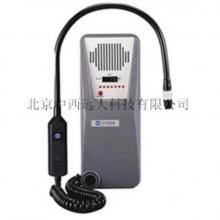 卤素电子检漏仪 美国 型号:JH277-TIF5750A库号:M28999