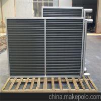 新疆铜管【冷凝器】生产厂家 德州鑫鼎空调设备厂