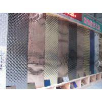 工程装饰 鸿尚宇 不锈钢冲压板 定制各种规格