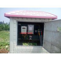 OMT 射频卡机井灌溉控制器 井井通工程 浇地表 刷卡,收费控制器,刷卡器