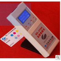 博乐RD-310A型四色反射/分光密度仪/分光密度计SP 色差仪分光密度仪颜色检测设备便携式色差计多