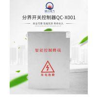 QC-X001智能终端控制器