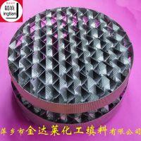 供应金属不锈钢网孔波纹填料_材质304/304L/316L不锈钢规整填料_规格齐全