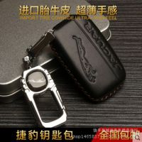 专用于捷豹XF XJ专用真皮钥匙包XJL汽车手缝钥匙套扣改装用品