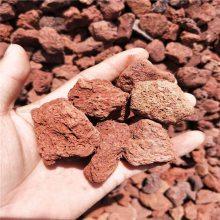 玄光 红色火山石颗粒 浮石 微景观多肉用火山石