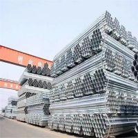 衬塑钢管_热销 镀锌管现货规格4分-8寸 热镀锌钢管DN100*4.0国标消防管批发