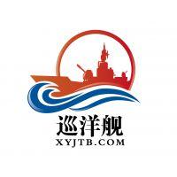 上海兢睿企业管理有限公司