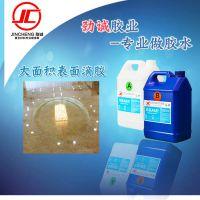 地板胶橱柜移门水晶封釉大面积平面高透明环氧树脂胶HY057AB