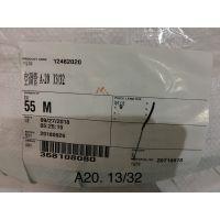 GALAXY汽车空调软管A20 13/32