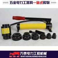 万泰电力承装 承修资质升级 0-120mm油压分离式穿孔工具 打孔器