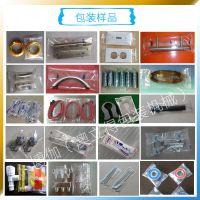 佛山钢管包装机水龙头包装机 伺服枕式包装机厂家