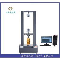 提供全方位一站式实验室检测仪器设备解决方案供应商昆山克拉克仪器