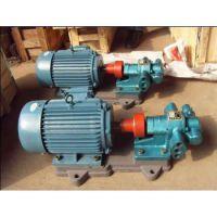 荣成KCB83.3 2CY 铜轮齿轮泵三包防爆甲醇/汽油/柴油计量加油机性价比