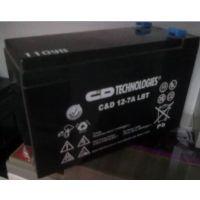 大力神蓄电池12-7ALBT(12V7AH)正品直销
