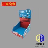 PVC安迪板促销台清洁剂场景道具东莞锦瀚工厂定制