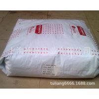 高流动PA66 TECHNYL STAR法国罗地亚 A205F 低粘度聚酰胺66