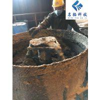 陶瓷浇注料 预热器出风管名拓防磨胶泥