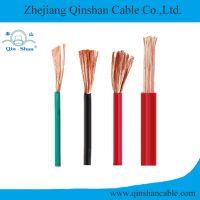 海盐 秦山 RV电线 铜芯聚氯乙烯绝缘软电线电缆