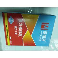 广州麦施龙强力瓷砖胶一型