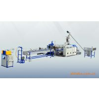 供应PP PE 塑料回收造粒设备生产线