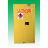 化学品安全存放柜 60加仑