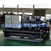 陕西工业控温用螺杆式冷水机