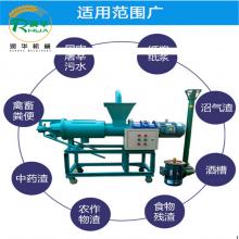 加工牛粪用固液分离机 脱水干净的螺旋挤压机 有机肥分离机