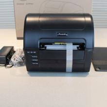博思得 C168/200s条码打印机 打印外箱标签