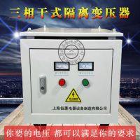 变压器那家好 上海钰蓬厂家生产SG-40KVA三相变压器380V转208V40千瓦