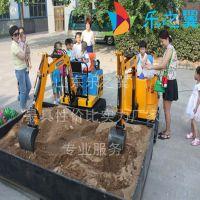 可以旋转 行走 儿童挖掘机 仿真挖掘机游乐设备图片 视频