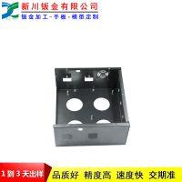 新川厂家直供xcjg43冷轧板机柜机箱钣金加工定制