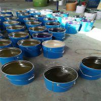 翔源厂家生产E-44环氧树脂