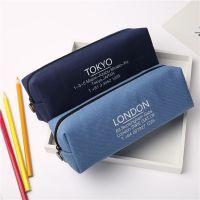京尚多功能字母大容量笔袋男女简约学生帆布拉链收纳文具盒文具袋