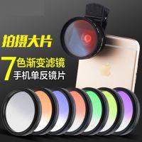 Umeitu52mm手机镜头渐变滤镜单反特效套装镜片CPL偏光镜通用拍照