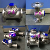 不锈钢热水水表 法兰不锈钢高温水表 304/316卫生级不锈钢水表