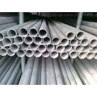 304不锈钢管流体管价格管道用不锈钢什么材质的好